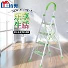 降價兩天 怡奧家用折疊梯子鋁合金加厚人字梯室內四五步工程樓梯凳扶梯登高