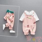 嬰兒秋裝女寶寶連身衣可愛公主套裝外出【聚可愛】