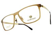 WONDERWOOD 光學眼鏡 W04 C2 (灰棕-金) 知性典雅方框款 #金橘眼鏡