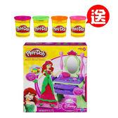 Play-Doh【培樂多】迪士尼公主艾莉兒遊戲組