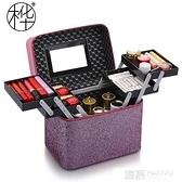 化妝包女 大容量便攜帶鏡子多功能家用簡約護膚品收納盒手提箱  夏季新品