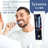 韓國 LION 夜間防護潔淨牙膏 120g【櫻桃飾品】【29408】