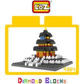 LOZ 迷你鑽石小積木 中國 天壇 世界建築 樂高式 組合玩具 益智玩具 原廠正版