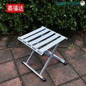 折疊凳子馬扎戶外加厚靠背釣魚椅洛麗的雜貨鋪