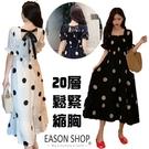 EASON SHOP(GQ0335)韓版氣質法式方領露鎖骨泡泡袖高腰波點短袖連身裙大裙擺長裙子撞色荷葉花邊洋裝