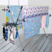 【LIFECODE】超大四桿X型曬衣架-附防風波浪架+毛巾架+襪子架