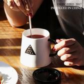 北歐辦公室杯子陶瓷簡約清新文藝馬克杯帶蓋勺咖啡大肚杯創意水杯中秋搶先購598享85折