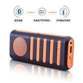 充電寶藍芽音箱手電筒三合一戶外無線多功能迷你便攜重低音炮音響 電購3C
