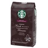 [COSCO代購] W111357 Starbucks 法式烘焙咖啡豆 1.13 公斤