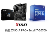 微星 Z490-A PRO+ Intel I7-10700【刷卡分期價】