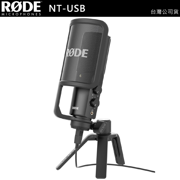 EGE 一番購】RODE 羅德【NT-USB】專業網路直播麥克風 USB接頭【台灣公司貨】
