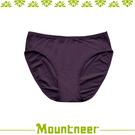 【Mountneer 山林 女 透氣三角內褲《暗紫》】11K80-92/透氣內褲/排汗內褲/三角褲