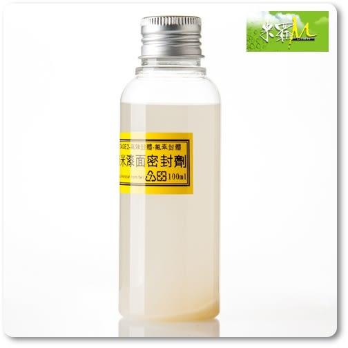 高效封體-奈米漆面密封劑100ml 簡單施工形成高效保護膜層 米羅汽車美容用品