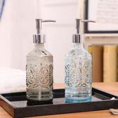 洗手液瓶玻璃高檔酒店洗發水沐浴露瓶子分裝瓶皂液器按壓瓶高檔