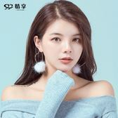 【TT】日韓愛心毛球耳環簡約百搭個性秋冬新款耳飾氣質可愛毛絨耳墜