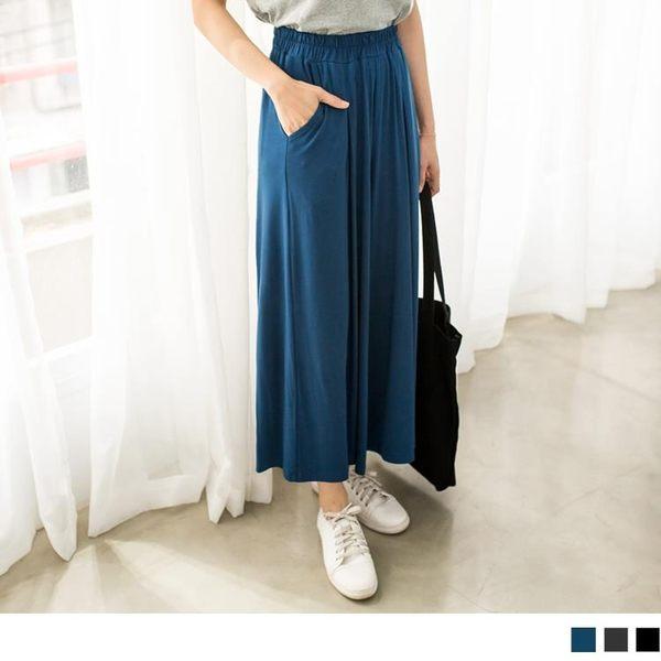 《BA3902-》全鬆緊腰頭純色垂墜感寬版七分褲裙 OB嚴選