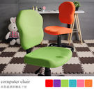 辦公椅 書桌椅 電腦椅【I0203】安妮3D立體椅背電腦椅(6色) MIT台灣製 完美主義