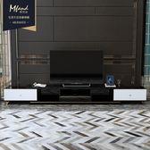 慕梵迪后現代簡約客廳電視櫃茶幾組合輕奢小戶型烤漆不銹鋼儲物櫃 MKS99一件免運