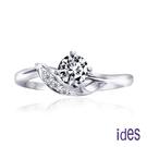ides愛蒂思 設計款30分F/VVS2八心八箭頂級3EX車工鑽石戒指/精彩人生