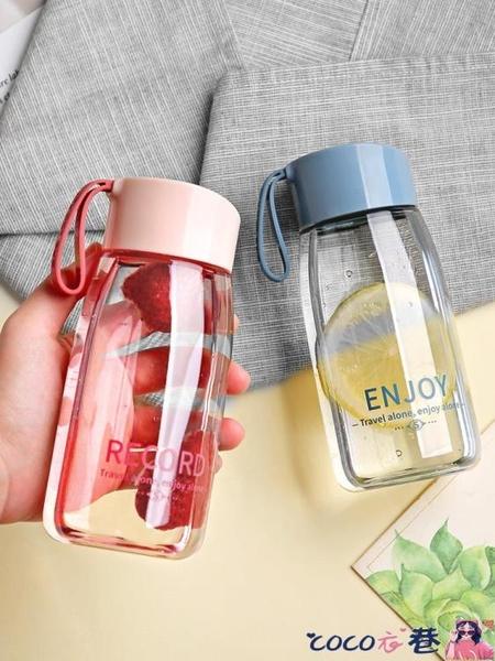 水杯 網紅水杯可愛小巧便攜塑料防摔2021新款夏季夏天女學生簡約男杯子 coco