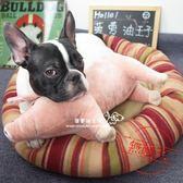 寵物窩寵物四季窩狗窩貓窩圓形狗狗寵物墊睡墊30斤內法斗雪納瑞泰迪【八五折限時免運直出】