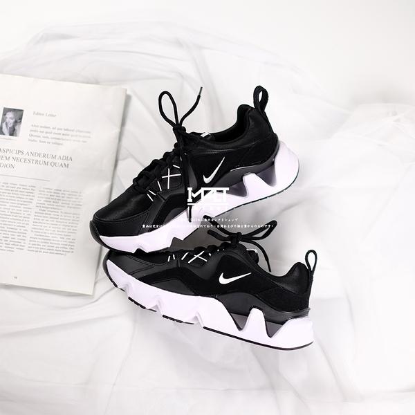 IMPACT Nike Ryz 365 Trainers 黑 白 麂皮 增高 孫芸芸著用 台灣未發 BQ4153-003