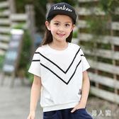 女童短袖t恤2019新款春夏兒童韓版純棉寬鬆中大童洋氣短袖上衣 FR9535『男人範』