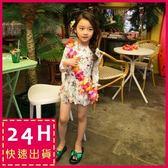 梨卡★現貨 - 可愛甜美兒童嬰兒款小碎花印花風格長袖三件式連身泳裝泳衣 - 贈泳帽CH623