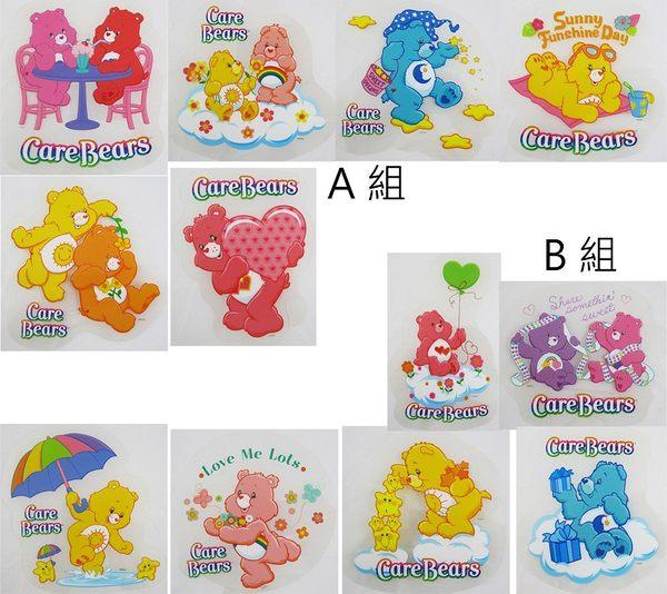 【卡漫城】 彩虹熊 裝飾 貼紙 6入組 二款選一 ㊣版 玻璃 造型貼 愛心熊 台灣製 Care Bears 透明
