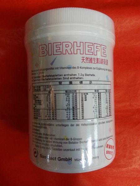 316191#黑啤酒酵母錠 250g(500pcs)#德國科技 原裝進口