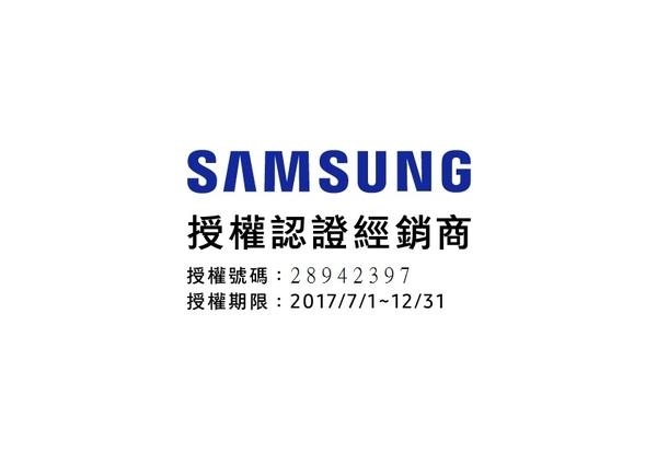 【台中平價鋪】全新 Samsung LEVEL Box Pro 藍牙喇叭 藍芽音響 金色 金屬流線設計