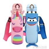 杯套 斜挎杯套可愛保溫杯套帶背帶350 500ml通用便攜卡通水杯套保護套 米家