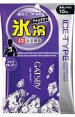 GATSBY 體用抗菌濕巾10張入 (冰涼果香)