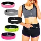運動腰包多功能隱形跑步手機腰包男女健身裝備輕薄透氣小腰帶防盜 「青木鋪子」