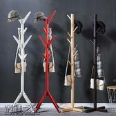 木馬人 簡易實木質落地衣帽架 客廳臥室掛衣架收納架