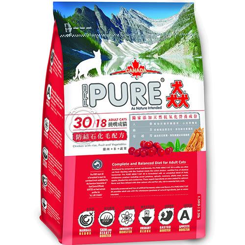【培菓平價寵物網】猋 Pure30《挑嘴成貓/防結石化毛配方》飼料-7kg