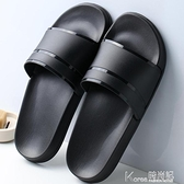拖鞋 涼拖男夏季防滑情侶軟底室外室內居家用洗澡浴室厚底戶外穿拖鞋女