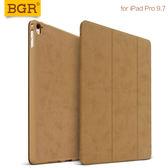 BGR iPad pro9.7寸保護套休眠蘋果pro平板殼air2超薄全包5/6皮套