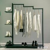 鐵藝衣帽架落地客廳掛衣架單桿臥室收納架簡約現代衣服架子可移動 LJ5832【極致男人】