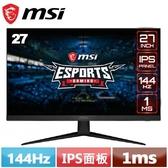 MSI微星 27型 Optix G271 平面電競螢幕