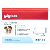 Pigeon貝親 清淨棉 2張入X40包(PK810)