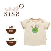 【SISSO有機棉】有機棉愛地球短袖上衣 6M~12M