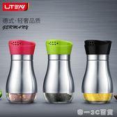 優騰 不銹鋼調料罐 玻璃胡椒粉瓶 撒粉筒燒烤調味瓶創意廚房用品【帝一3C旗艦】