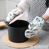 微波爐手套隔熱防燙棉質加厚專用家用廚房烤箱烘焙耐高溫可愛圍裙 『歐尼曼家具館』