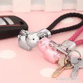 情侶鑰匙扣一對男女汽車鑰匙錬掛件韓版可愛小豬創意簡約定制圈環 1995生活雜貨