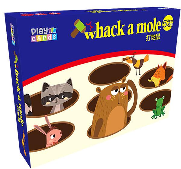 『高雄龐奇桌遊』 打地鼠 whack a mole 繁體中文版 正版桌上遊戲專賣店