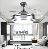 快速出貨 吊扇燈-風扇吊燈家用風扇燈吊扇燈現代簡約客廳餐廳臥室燈LED燈