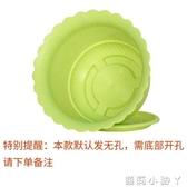 花盆大號塑料清倉蓮花碗蓮水培桌面家用盆栽綠植樹脂 NMS蘿莉小腳丫