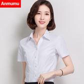 白襯衫女短袖長袖寬鬆夏裝半袖工作服正裝工裝大碼襯衣職業女裝ol   圖拉斯3C百貨