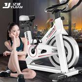 健身單車 億健動感單車 健身自行車家用超靜音室內腳踏運動健身器材 igo 科技旗艦店